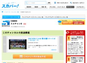 sukachan.com