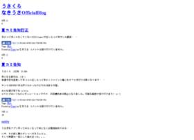 suki.gr.jp