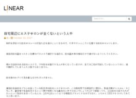 sukideite.net