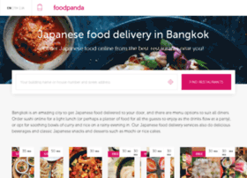 sukishi.foodpanda.co.th