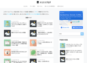 sukkiri-blog.com