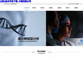 sulbarnews.com