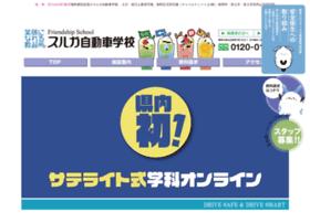 sulga.co.jp