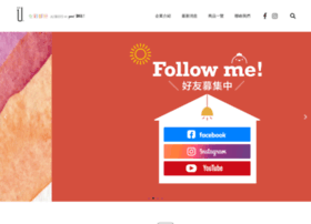 suline.com.tw