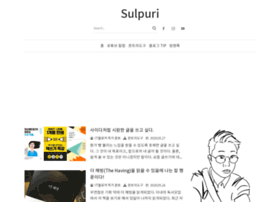 sulpuri.tistory.com