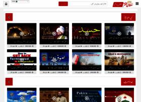 sultan-ul-faqr-digital-productions.com