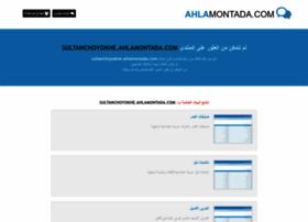 sultanchoyokhe.ahlamontada.com