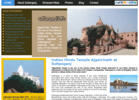 sultanganj.info