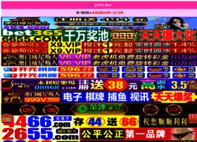 sum-china.com