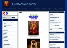 sumadhwaseva.com