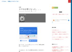 sumaho-etc.net