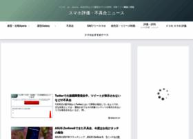 sumahoinfo.com