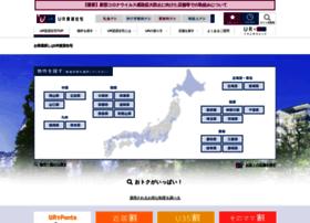 sumai.ur-net.go.jp