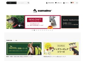 sumainu.jp