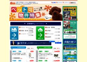 sumaism.net