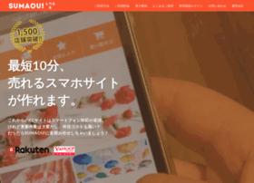 sumaou.com