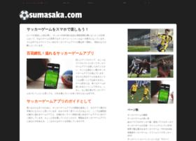 sumasaka.com