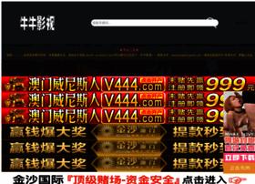 sumerconsultancy.com