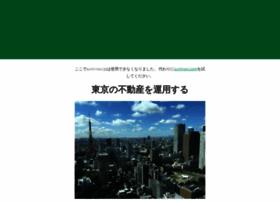 sumi-navi.jp