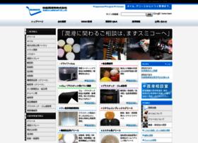 sumico.co.jp