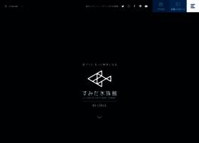 sumida-aquarium.com