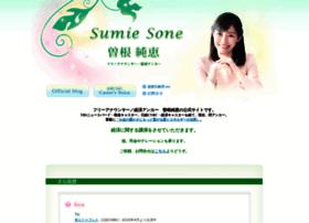 sumiesone.com