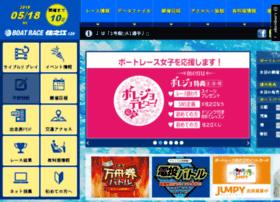suminoe.gr.jp