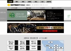 sumitomo-rd-mansion.jp