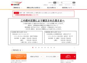 sumitomolife.co.jp