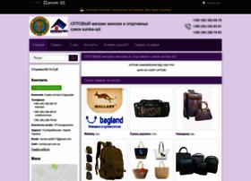 sumka-opt.com.ua