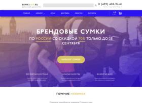 sumki-vip.ru