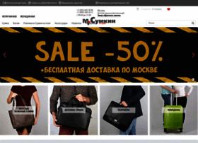 sumki.ru