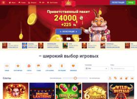 sumkofil.kiev.ua