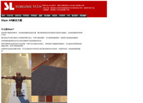 sumlung.com