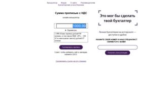 summa-pro.ru
