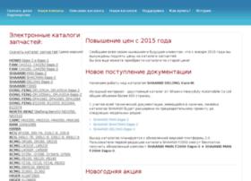 summasoft.ru