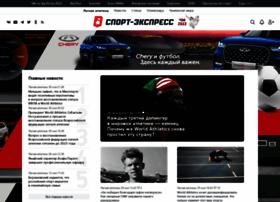 summer.sport-express.ru
