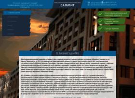 summit-bc.ru