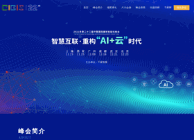 summit.qianjia.com