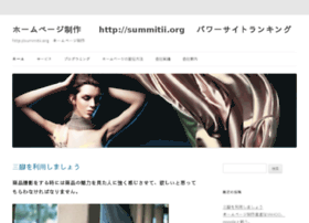 summitii.org
