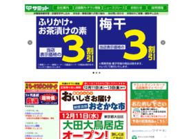 summitstore.co.jp