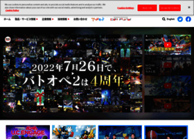 summonnight.net