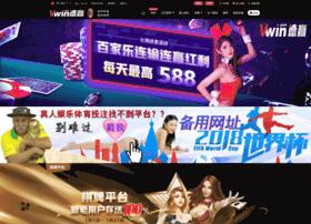 sumobrand.com