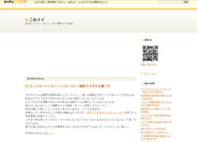sumon20.cocolog-nifty.com