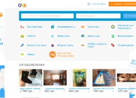sumy.olx.com.ua