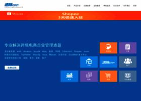 sumy.org.cn