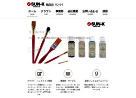 sun-k.co.jp