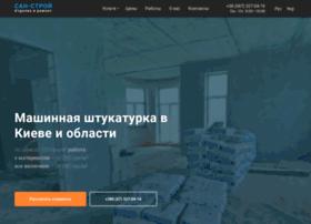 sun-stroy.com.ua
