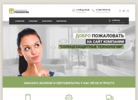 sun-technology.ru