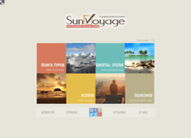 sun-voyage.com